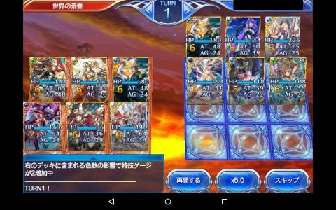2015-07-23少将勝ち2綾瀬沙耶