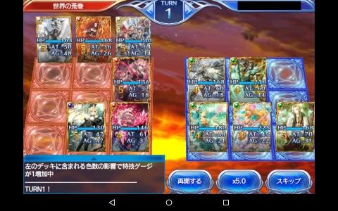 2015-07-23准将勝ち4柚上なく