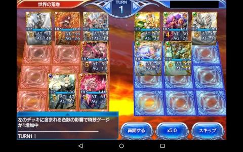 2015-07-23上級大佐勝ち8