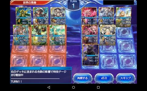 2015-07-29中将負け3悪魔まーくん