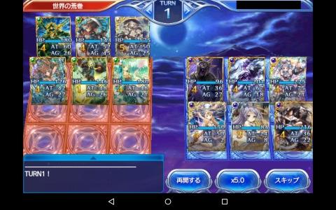 2015-07-29少将勝ち6zero0630
