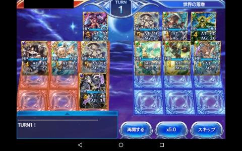 2015-07-29准将勝ち8YRin
