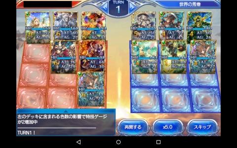 2015-07-30少将負け2わらびもち112