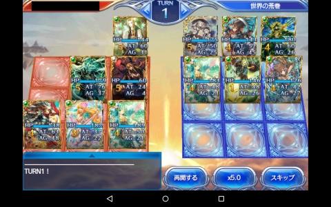 2015-07-30中将勝ち3たかぴー(・ω・)