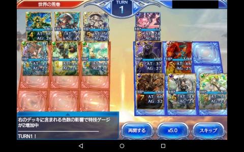 2015-07-30准将勝ち4keimei