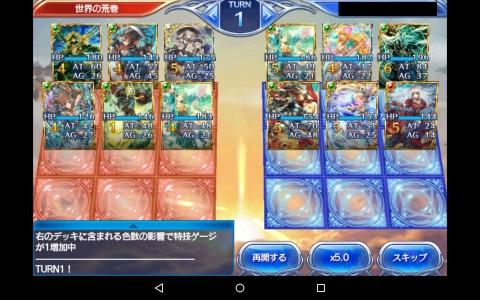 2015-07-30少将勝ち10hiroki