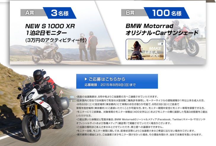 s1000xr_3.png