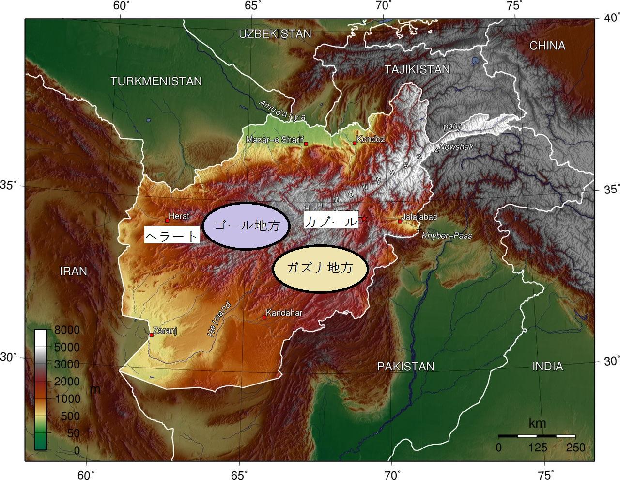 1280px-Afghan_topo_en.jpg