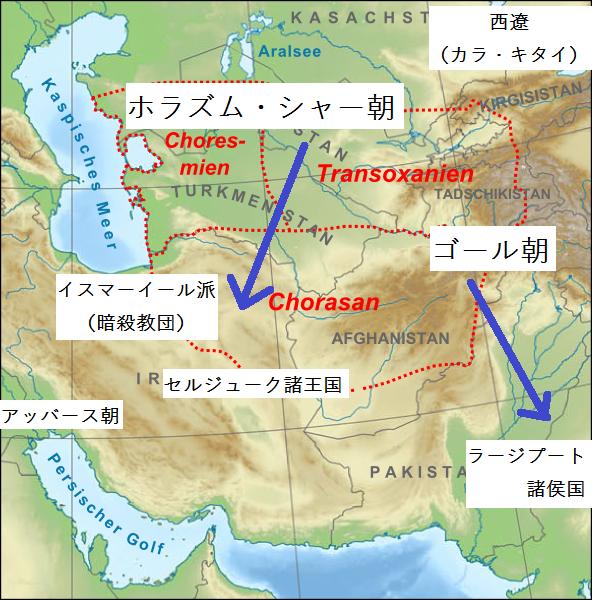 12世紀後半東方