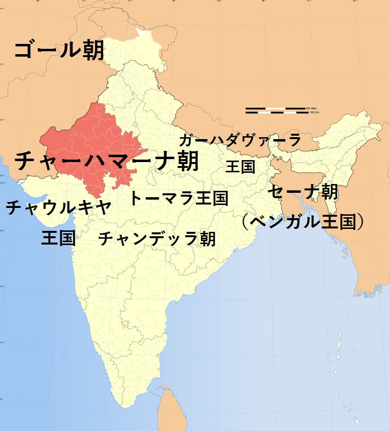 12世紀北インド