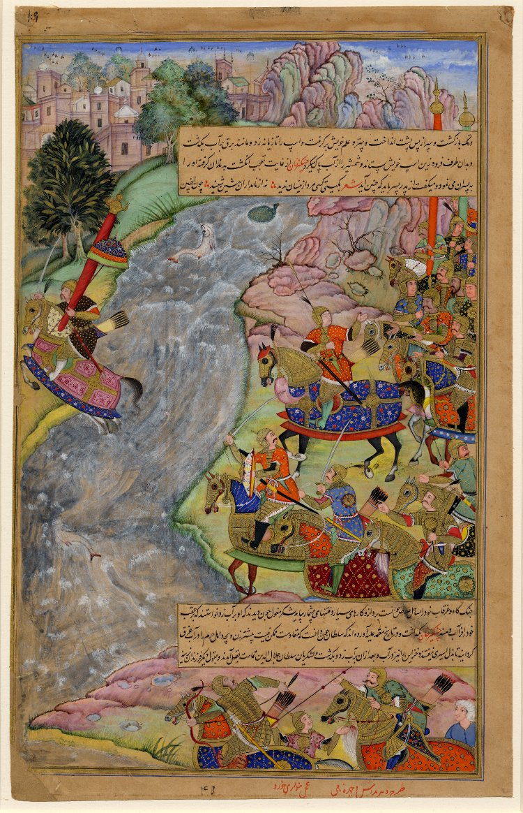 Alal_al-Din_Khwarazm-Shah_crossing_the_rapid_Indus_river,_escaping_Chinggis_Khan_and_his_army