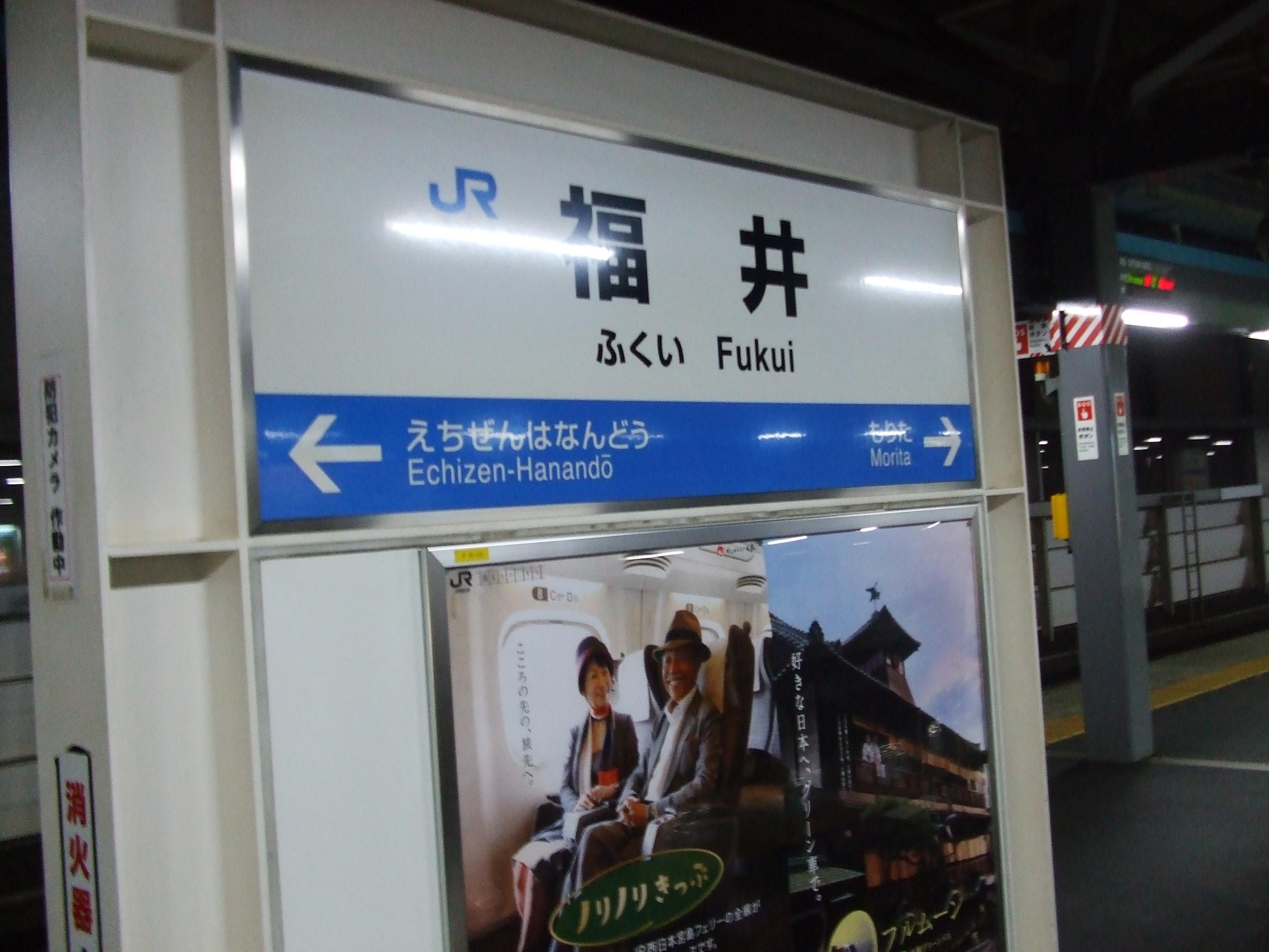 DSCF3475.jpg
