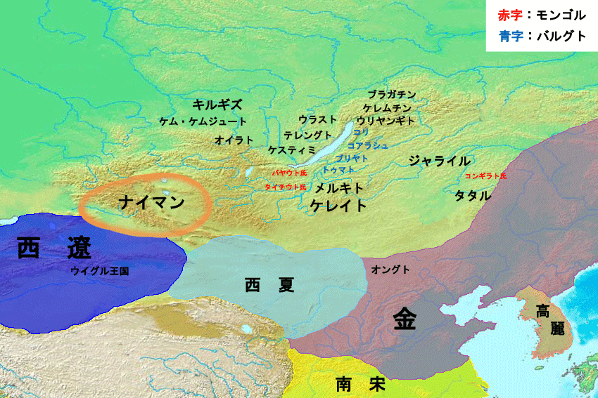 Map_of_13c_Mongolia.png