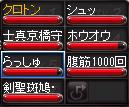 0801PT.png