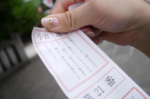 香島りょう画像 8