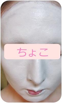 GEDC0732.jpg