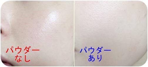 GEDC0825-tile.jpg