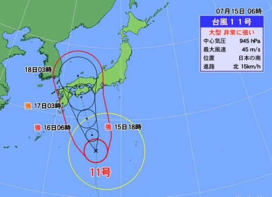2015台風11号