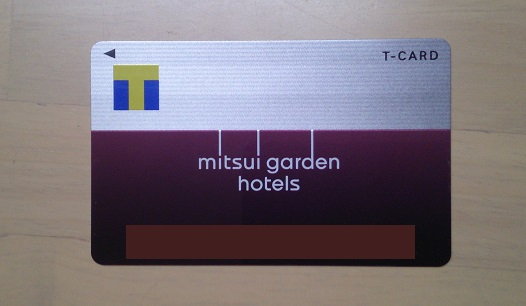 Tカード三井ガーデンVer