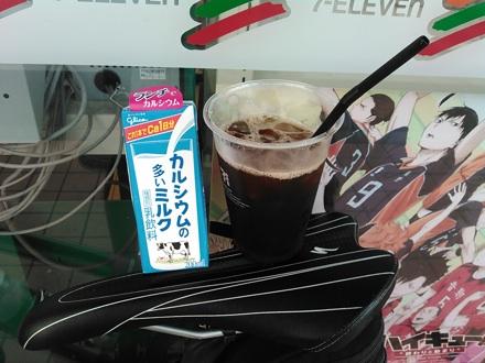 20150530_cafe.jpg
