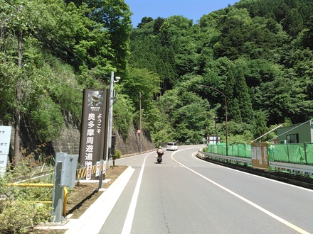 20150530_shuyuu1.jpg