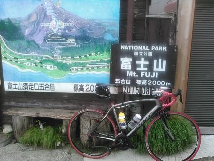 20150801_azami.jpg