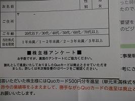 セゾン2015.6