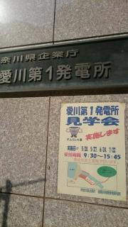 宮ヶ瀬ダム_003