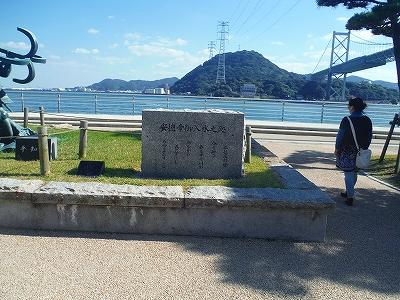 imonoseki 041-200