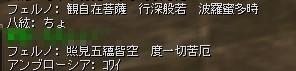 ふぇるのさんがこわい