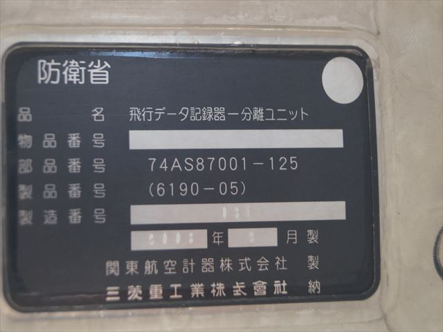 DSC05362_R_20150724172113d7d.jpg