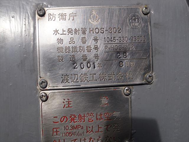 DSC05448_R_20150725192708b66.jpg