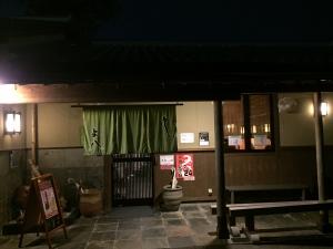 yohachi3.jpg