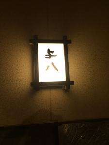 yohachi4.jpg