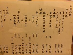 yohachi6.jpg