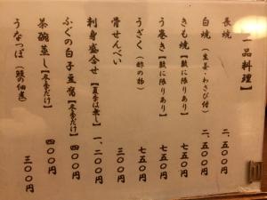 yohachi7.jpg