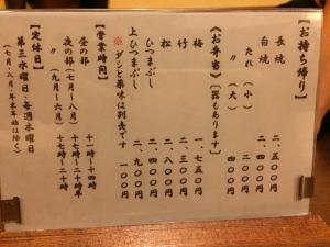 yohachi8.jpg