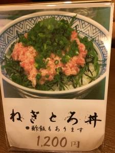yohachi9.jpg