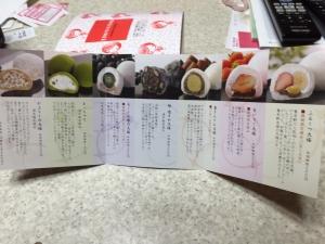 yoroken2.jpg