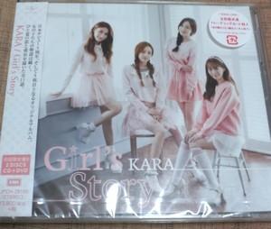 201506_kara_album.jpg
