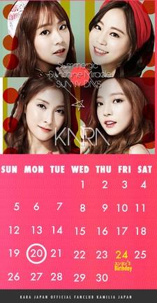 201507_kara_calendar.jpg
