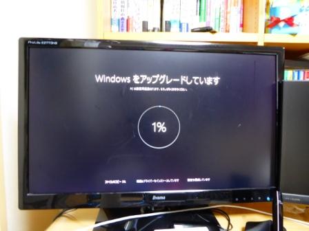 20150806-01.jpg