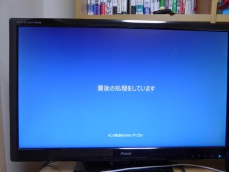 20150806-03.jpg