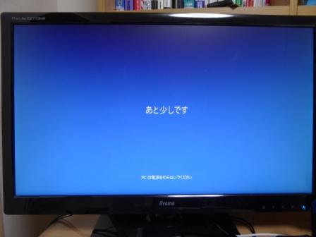 20150806-04.jpg