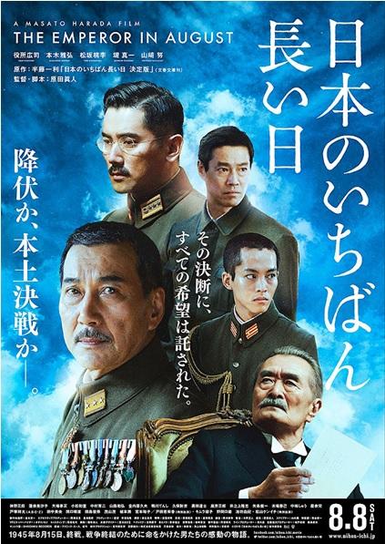 nihonnoichibannagaihi_201508.jpg
