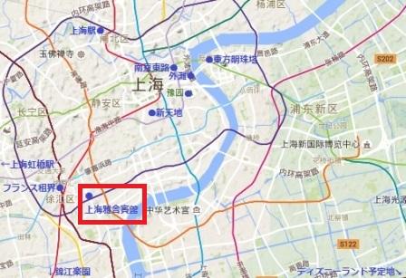 shanghai_201508.jpg