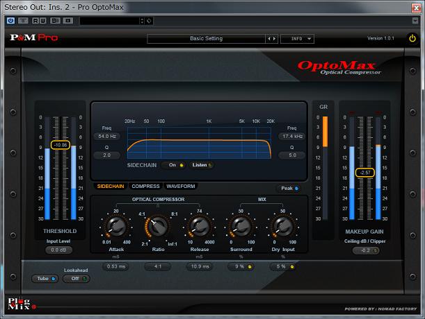 OptoMax SC