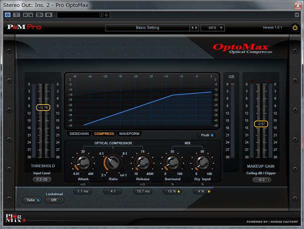 OptoMax