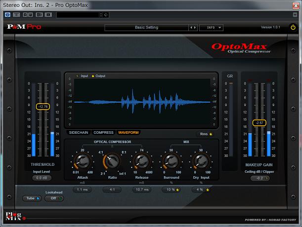 OptoMax Wave