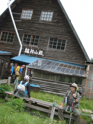 北八ヶ岳(北横岳~天狗岳)M 014-001